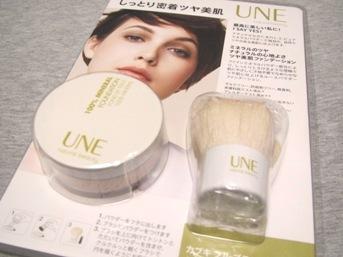 UNE20120522 (1)