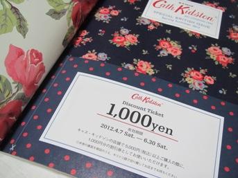 cath20120505 (1)