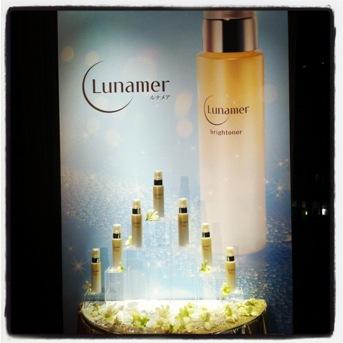 lunamer20120725  (4)