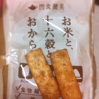 タニタ食堂20120927 (1)