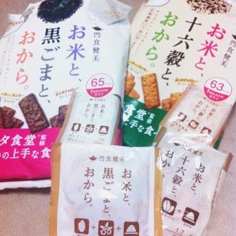 タニタ食堂20120927 (2)