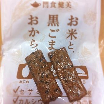 タニタ食堂20120927 (3)
