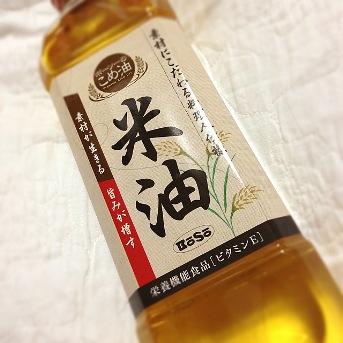 米油20121213 (1)