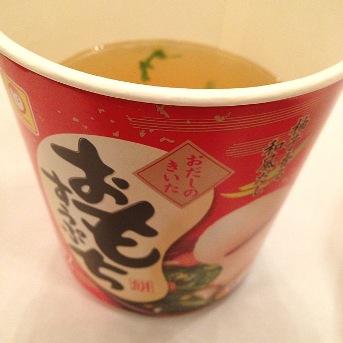 おもちすうぷ20121217 (3)