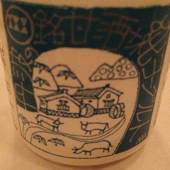 甘酒ヨーグルト20121223 (1)