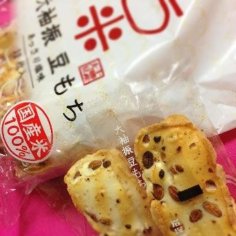豆もち20121230 (2)