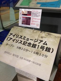 田沢湖20130117 (2)