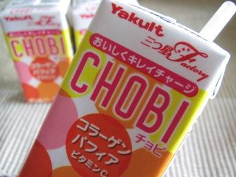 CHOBI20120424.jpg