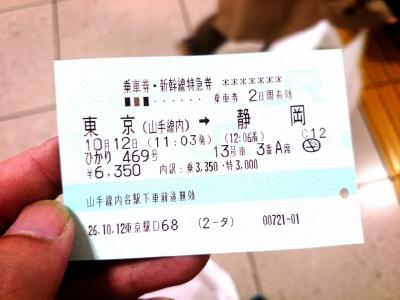 20141013164355da8.jpg