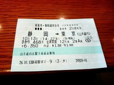 201410131645348a1.jpg