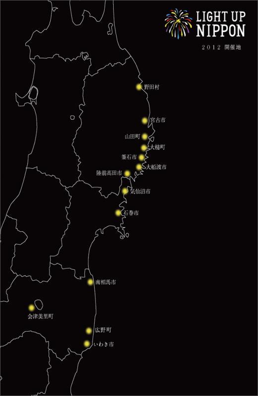 map2012_convert_20120811152931.jpg