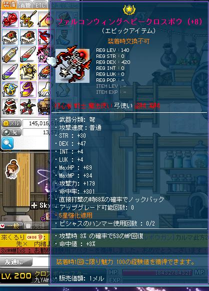 20130320 (1)