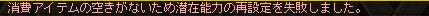 20130320 (6)