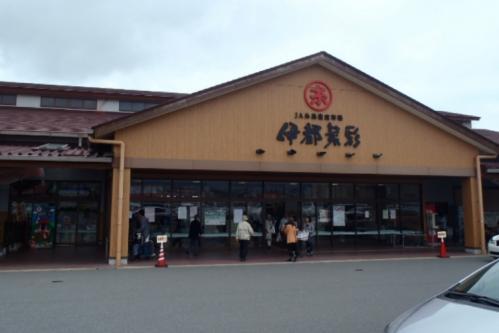 佐賀県 呼子 004-001