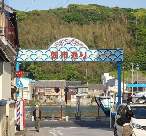佐賀県 呼子 058-001
