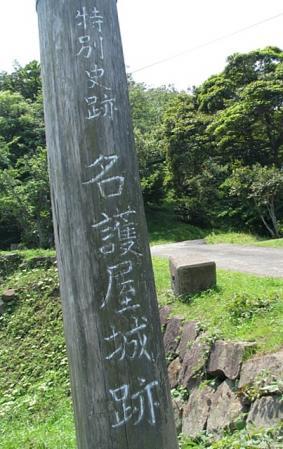 佐賀県 呼子 137-002