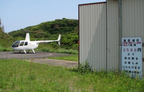 佐賀県 呼子 135-001