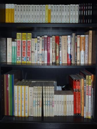 歴史・城郭本 002-001