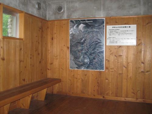 伊吹山ほか M 054-001