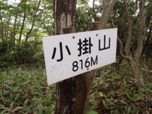 安佐北区 備前坊山 018
