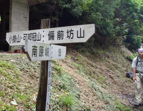 安佐北区 備前坊山 022-001