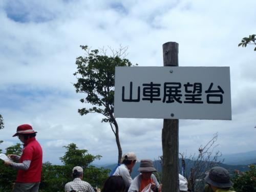 安佐北区 備前坊山 020-001