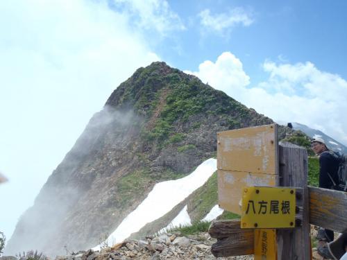 唐松岳~五竜岳~美ヶ原~霧が峰~蓼科山 052