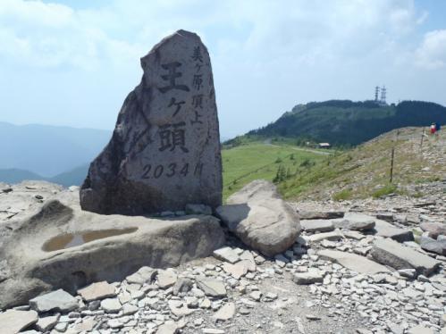 唐松岳~五竜岳~美ヶ原~霧が峰~蓼科山 126-001