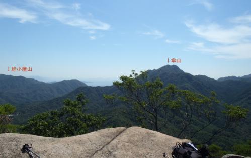 河平連山 016-001