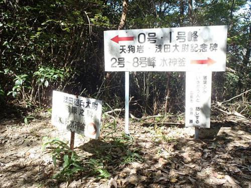 河平連山 013-001