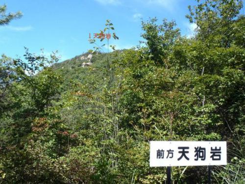 河平連山 011-001