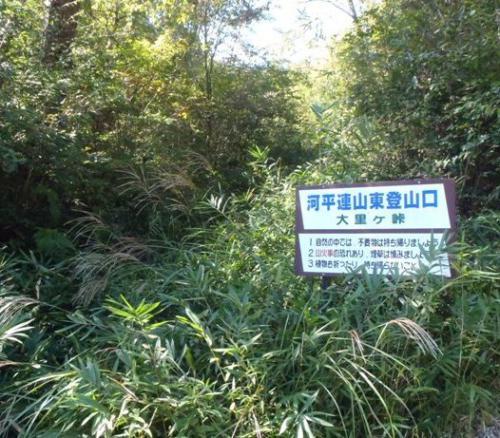 河平連山 025-001