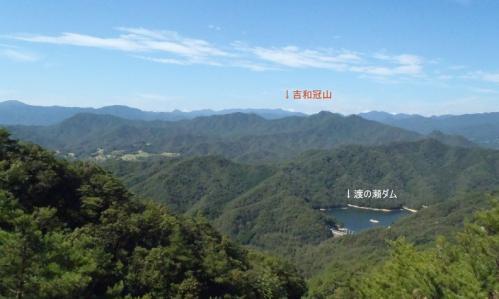 河平連山 021-001