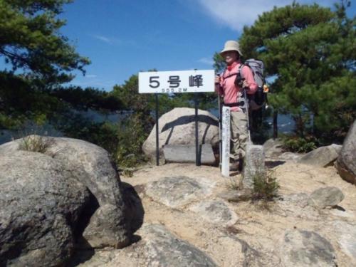 河平連山 020-001