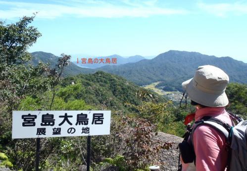 河平連山 018-001