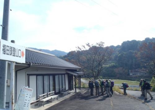 福田頭~吾妻山・烏帽子 003-001