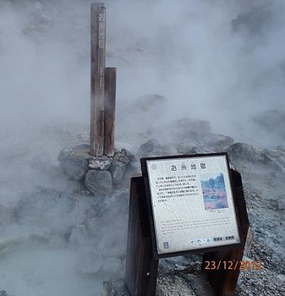 雲仙(普賢岳) 075-001