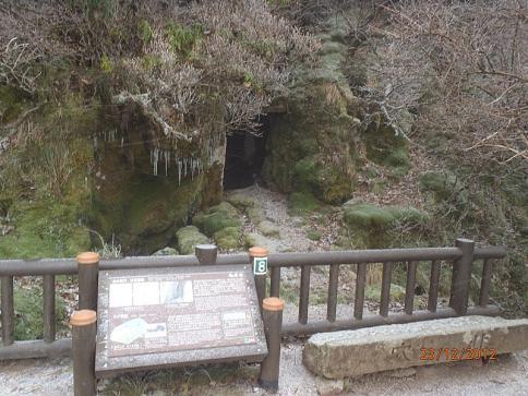 雲仙(普賢岳) 053-001