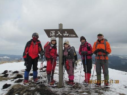 深入山スノーハイキング M 009-001