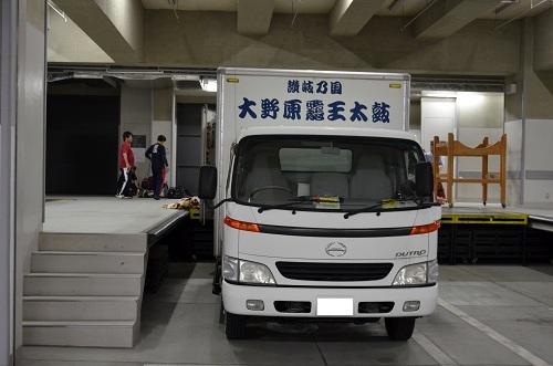 瀬戸芸企画発表会⑩