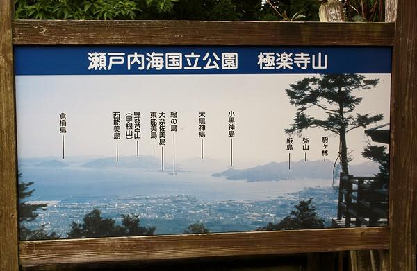 20120704002.jpg