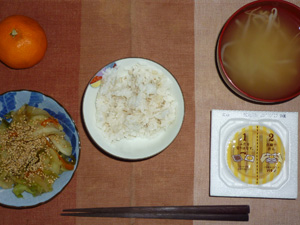胚芽押麦入りご飯,蒸し野菜,納豆,もやしのおみそ汁,みかん