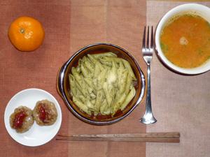 ペンネジェノベーゼ,トマトスープ,プチバーグ×2,みかん