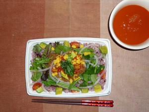 アボカドと黒米のタコライス,野菜スープ