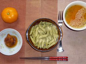 ペンネジェノベーゼ,鶏の唐揚げポン酢ソース,トマトスープ,みかん