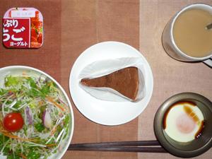 チョコブラウニーケーキ,サラダ,目玉焼き,ヨーグルト,コーヒー