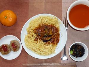 茄子のボロネーゼスパゲッティ,プチバーグ×2,ひじきの煮物,野菜スープ,みかん