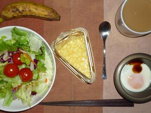 ミルクレープ,サラダ,目玉焼き,バナナ,コーヒー