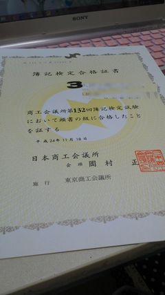 20121222141450^1