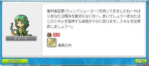 Maple120428_074040.jpg